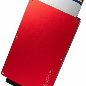 キャッシュレス派におすすめ zepirionのマネークリップ付きクレジットカードケース