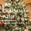 【テオのふしぎなクリスマス】遅くなったクリスマスプレゼントに。一人ぼっちの聖夜の不思議【小学校低学年以上】