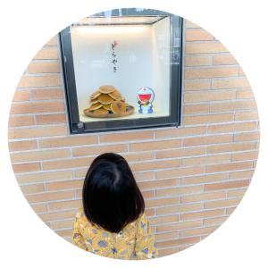 藤子F不二雄ミュージアムに行ってきた