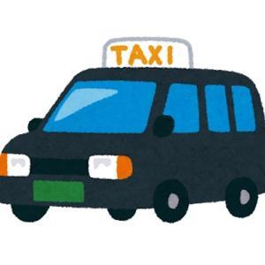 【東京の子育て】園の送迎にタクシーを使う時のこと