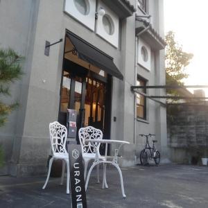 京都モダン文具とファブリックのURAGNO(ウラグノ)は三十三間堂近く
