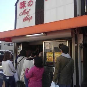 「味のタテハラ」弘法市で20円引になるコロッケで行列!