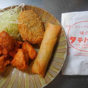 京都・東寺で行列のお肉屋さんコロッケ「味のタテハラ」普通の日に行ってみました