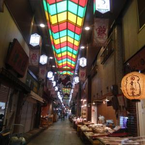 緊急事態宣言中の錦市場と、京都市の特別定額給付金スケジュール