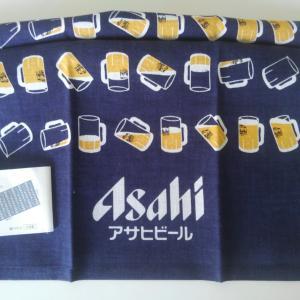 アサヒビール大山崎山荘美術館のお土産手ぬぐい