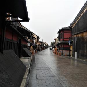 緊急事態宣言解除後の祇園の様子