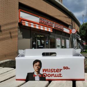 ミスタードーナツ1号店