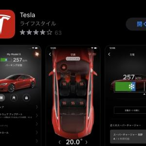 【TeslaModel3】納車前でもテスラアプリは役立ちます