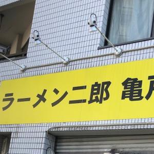 亀戸の『二郎 亀戸店』ヤサイカラメにタマネギキムチ!【東京】
