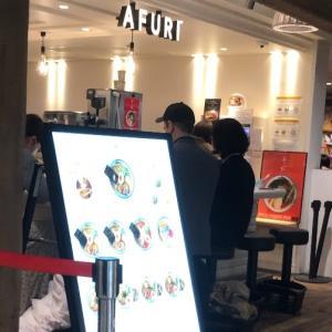 【カード可】【電子マネー可】新宿ルミネの『AFURI』で鉄板の塩ラーメン【東京】