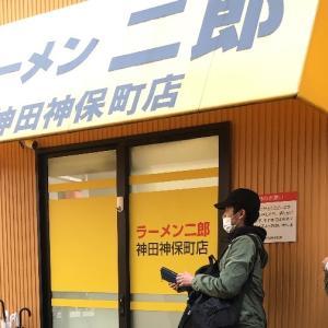 神保町『ラーメン二郎神田神保町店』【東京】