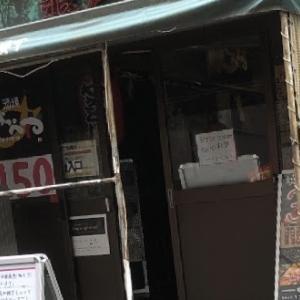 亀戸横丁内の『亀戸煮干中華蕎麦 つきひ』で淡麗ラーメンに和え玉!【東京】