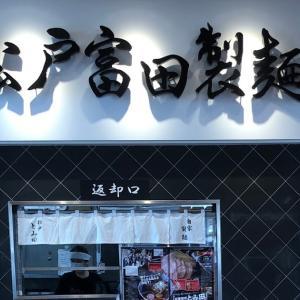 木更津アウトレットの『松戸富田製麺』でフードコートとは思えないつけ麺を堪能【千葉】