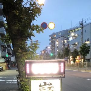 江戸川区最強家系『巓』【東京】