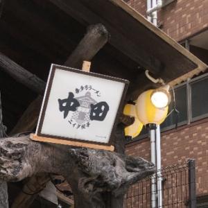 江戸川区に咲いた喜多方ラーメン『田中』【東京】