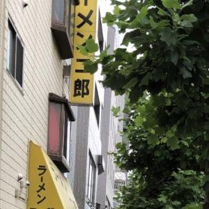 江戸川区の『ラーメン二郎 環七一ノ江店』で大に挑戦【東京】