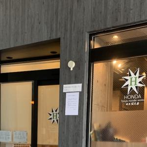 【suica可】秋葉原の『麺処ほん田』で特製醤塩!【東京】