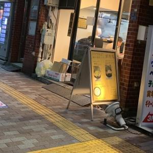 大井町の家系ラーメン『武術家』で濃厚スープ!【東京】