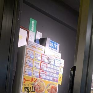 大森駅近く『ラーメン豚山』で小ぶたを食う【東京】