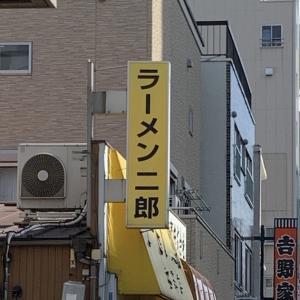 小岩の『ラーメン二郎 小岩店』で念願の大を喰らう【東京】