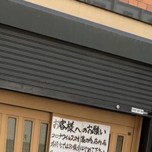 日暮里の富士丸系ラーメン『えどもんど』でアブラ増しを喰らう【東京】