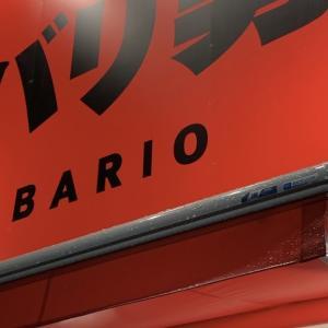 豊洲の『らーめん バリ男 豊洲店』で豚増しらーめん【東京】