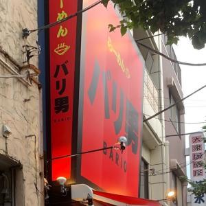 豊洲の『らーめん バリ男 豊洲店』でつけ麺【東京】