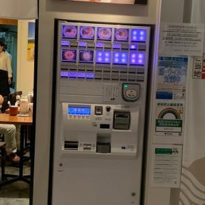 東京駅『支那そば ラーメンストリート店』に初訪問