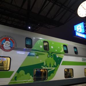 サンタクロースエクスプレス(ヘルシンキ→ロヴァニエミ)搭乗記