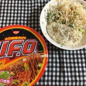深夜めし(UFO) 2020.3.29