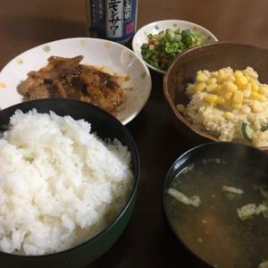 晩ごはん(焼肉定食) 2020.4.3