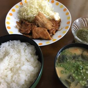 今日のごはん(豚生姜焼き) 2020.7.10