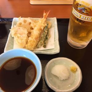 休日ごはん(てんや、丸亀製麺) 2020.7.28