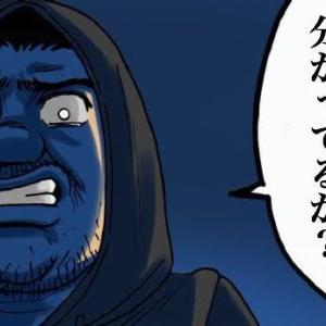 【6話】約束