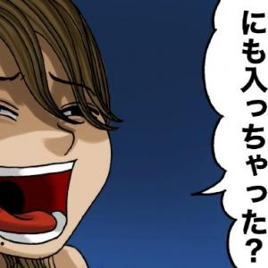 ヤバいママ友の話【7話】