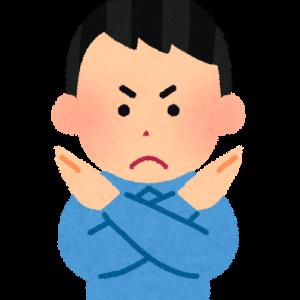 【新型コロナ】安倍晋三「飲み会しちゃダメ!!」