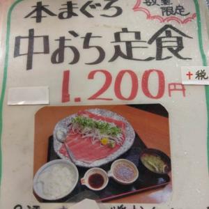 【衝撃画像】ミ( Ꙭ)「マグロの定食1200円?頼んでみたろ!」→ 結果wwwwww