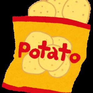 ポテトチップス最強の味wwwwwwwwwww