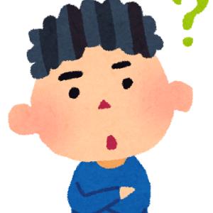 【謎】デブのほっぺが黒くなる現象なんなの???