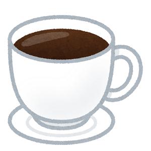 カフェイン「どこでも売ってます、やる気出ます、飲酒運転などの規制ありません」←流行らない理由www