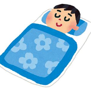 そこそこの耳栓をしたら質の良い睡眠をガッツリ取ることができるようになった!