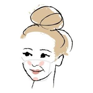 山本浩未さんが提案する、マスク映え間違いなしの新メイク。