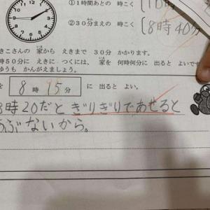 「ぎりぎりだとあぶないから…」小学2年生の娘が、算数の答えを間違えた理由にほっこり