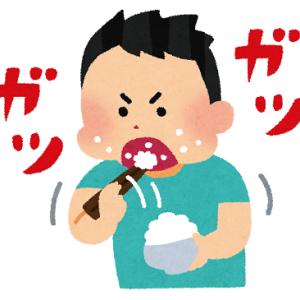 食事の速度が異様に早いやつwwwwwwwwwwww