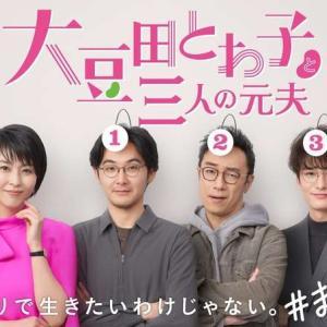 松たか子主演「大豆田とわ子と三人の元夫」最終回視聴率は関東5・7%、関西7・9%