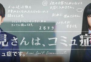 長年、ジャニーズ俳優を悩ませてきた「童顔問題」…35歳の「増田貴久」が示す答え