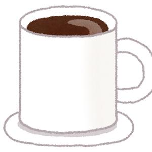 【嗜好品】大人になりたいからコーヒー飲めるようになりたいんだがどうやって克服した?