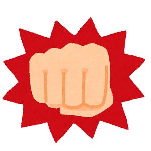 ボクシング48キロ級世界王者「軽量級は稼げない。命をかけてやる意味はない」