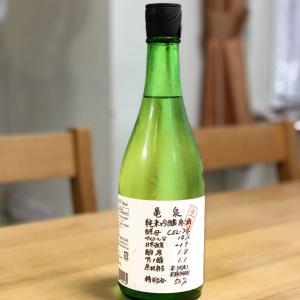 【高知】亀泉酒造 「亀泉 純米吟醸原酒 CEL-24 生酒」