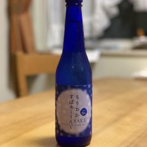 【岩手】桜顔酒造 「もりおか すぱぁくりんぐ」